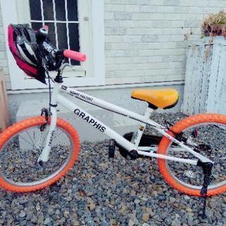 自転車 子供用 ヘルメット付