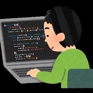 ★初心者向けプログラミング個別指導