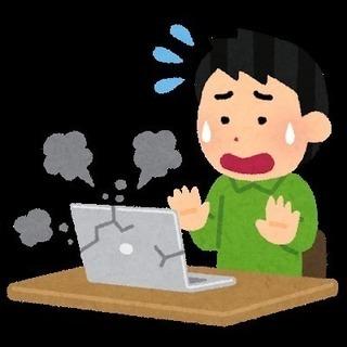 ★パソコン、スマホのサポート(^o^)/