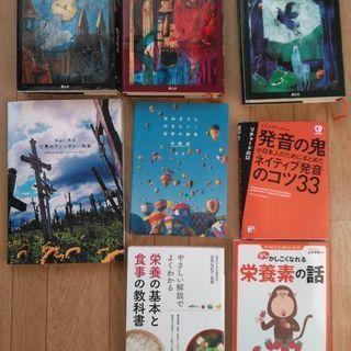 本(各種300〜500円)ハリポタ、世界の絶景写真集、栄養の本等