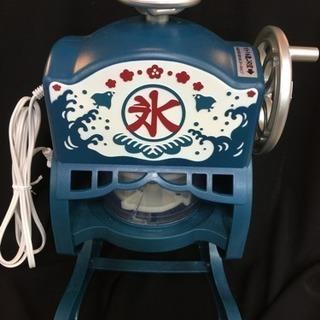[エイブイ]電動かき氷器