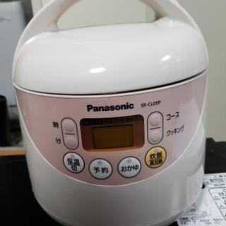 Panasonic 炊飯器 3合 東京 神奈川 送料無料