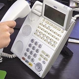 コールセンター募集