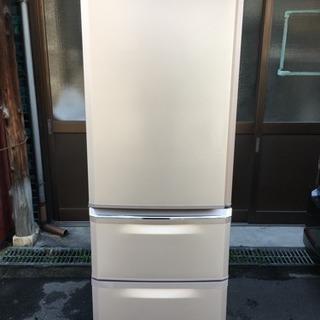 MITSUBISHI  3ドア冷蔵庫  370L 【2015年製】
