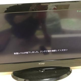 値下げ 26型テレビ