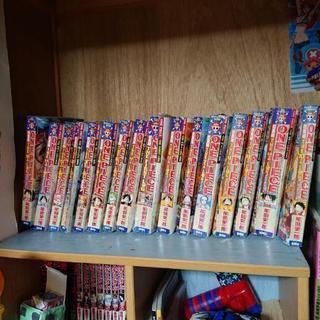 (決まりました)ONE PIECE 総集編 雑誌16冊