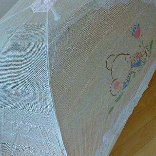 折りたたみ式 ベビー用蚊帳 レトロ