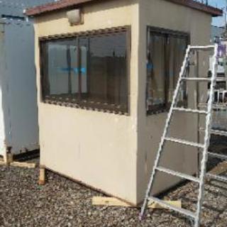 喫煙所 休憩室 小さなユニットハウス 幅約170cm×奥行き約1...