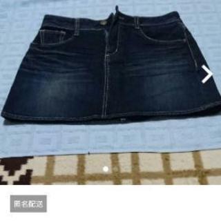 デ二バッグスカート