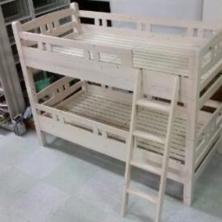 ☆中古 木製2段ベッド☆良品♪