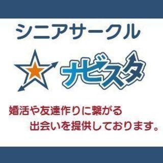 11/21 60代70代市ヶ谷ランチ女子会