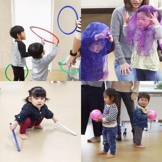 南砂町のリトミック教室/0歳〜3歳/耳と脳を育てます。