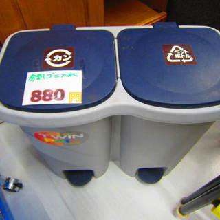 リサイクルショップのダイトーです。お持ち帰り価格 二連ゴミ箱 ※...