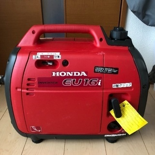 ホンダ インバーター発電機(EU16i)売ります。