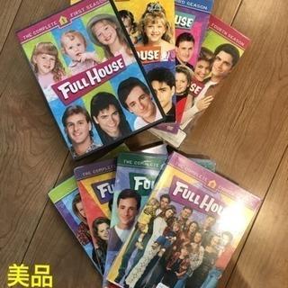 フルハウス DVD 全巻セット