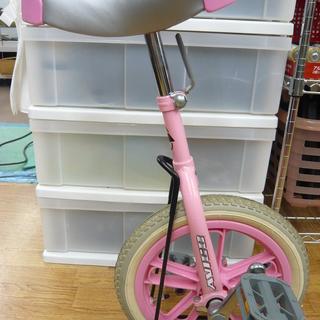 一輪車 14インチ ピンク 幼稚園  小学生低学年 札幌 西岡