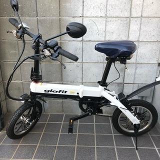 glafitバイク、電動折りたたみバイク、50cc