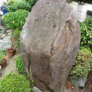 ■大きな庭石A■下見歓迎■ユニック車などで搬出できる方限定■