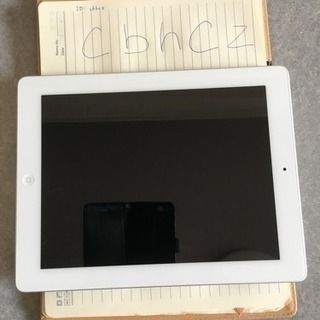 綺麗です!iPad第3世代 WiFi 64G