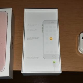 iPhone 7 Plus Rose Gold 32 GB do...