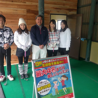 須磨区の初心者専門ゴルフスクール|無料体験、好評受付中!!