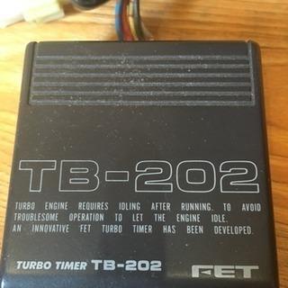 FET TB-202ターボタイマー2
