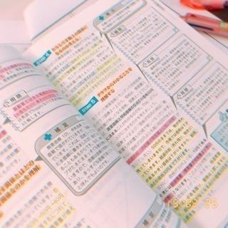 〘 公務員試験 〙勉強友達募集〜〜〜!!