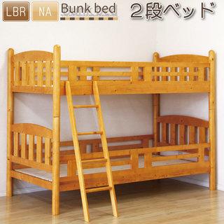 15年使用の中古2段ベッドです