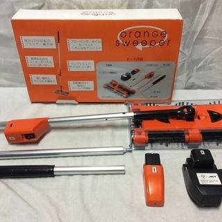 充電式 掃除機 ハンディ掃除機 オレンジスウィーパー