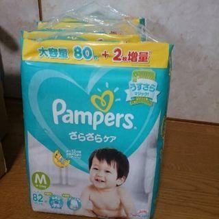 パンパース M サイズ テープ82枚入×1~5袋