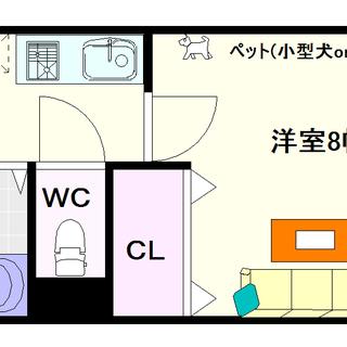 【リンデ桜川】2号タイプ!1Kタイプ!小型犬か猫の飼育が可能☆