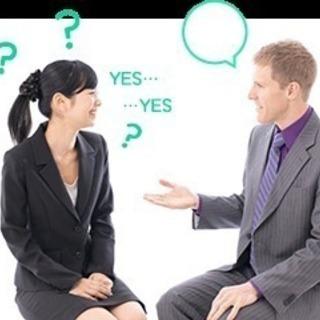日常英会話 • 英語 教えます!(新しい生徒募集してます!)