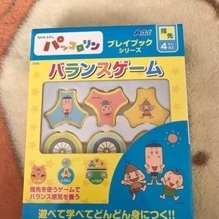 ☆知育玩具☆ パッコロリン バランスゲーム