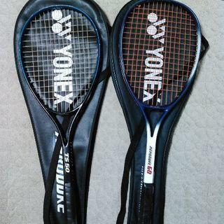 ヨネックス 軟式テニスラケット2本セット