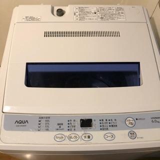 洗濯機 6.0kg