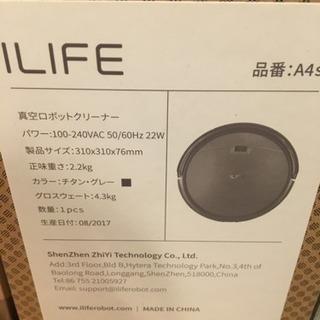 ILIFE アイライフA4sロボット掃除機