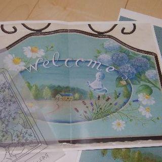 トールペイントーデザインパケット(紫陽花ウエルカムボード)