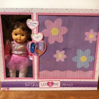 赤ちゃん 人形 ユーアンドミー