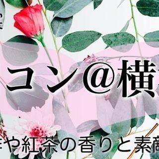 3月3日(日) ★朝活!週末こそ朝...