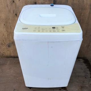 配送・取付無料❗️amadana 2014年製 5.5kg 洗濯...