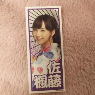 乃木坂46  佐藤楓  千社札シール(非売品)