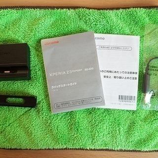 外装新品のソニー Xperiaコンパクト SO-02G ブラック
