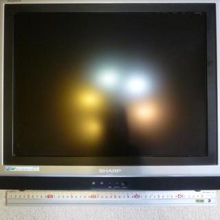 シャープ 20インチ液晶テレビ 12V用