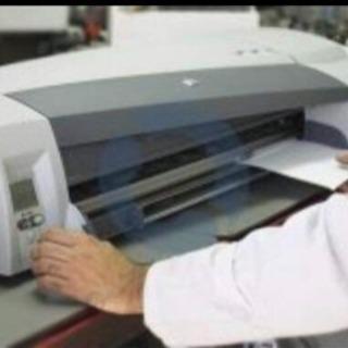 【終了】A1印刷可能なHPプリンター