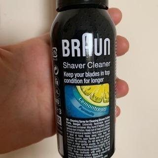 新品 シェーバークリーナー BRAUN