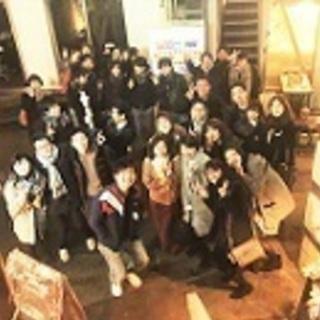 福岡友達作りサークル~フォースコミュニティ(20~30代の友達作り!)