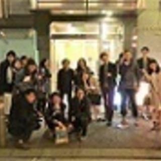 福岡友達作りサークル~フォースコミュニティ(20~30代の友達作り!) - メンバー募集