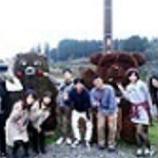 新サークル設立!福岡友達作りサークル~フォースコミュニティ(20~30代の友達作り!) − 福岡県