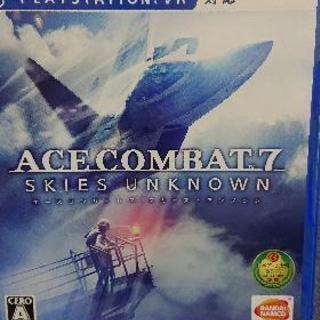 ゲ◯より安い!ACE COMBAT 7 エースコンバット 7