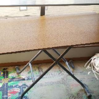 ニトリ 昇降式 テーブル